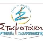 Πολύδωρος Σταματάκης